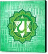 Heart Chakra - Awareness Canvas Print by David Weingaertner