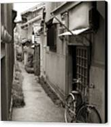 Home In Kyoto Canvas Print