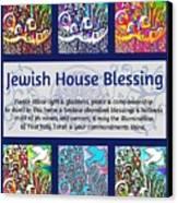 Jewish House Blessing City Of Jerusalem Canvas Print