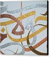 Love Peace And Hope Canvas Print by Riad Belhimer