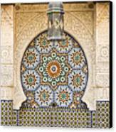 Moroccan Fountain Canvas Print