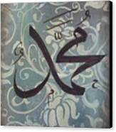 Muhammed Saas Canvas Print by Salwa  Najm