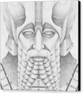 Nebuchadezzar Canvas Print