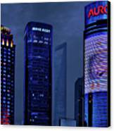 Pudong - Epitome Of Shanghai's Modernization Canvas Print