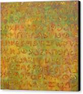Scripture Canvas Print