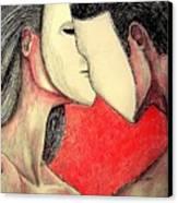 Selfish Relationships Canvas Print by Paulo Zerbato