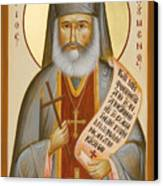 St Philoumenos Of Jacob's Well Canvas Print by Julia Bridget Hayes