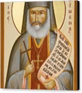 St Philoumenos Of Jacob's Well Canvas Print by Julia Bridget Hayes