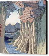 The Monkey Bridge In The Kai Province Canvas Print by Hiroshige