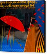 Varanasi Truelly Infinitive Canvas Print