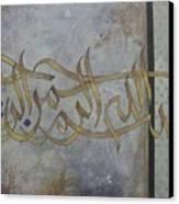 Vintage Bismillah Canvas Print by Salwa  Najm