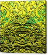 Aluminumcoffee 1 Canvas Print