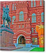 Back Of Russian Historical Museum In Moscow-russia Canvas Print