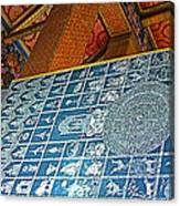Bottom Of A Foot Of Reclining Buddha In Wat Po In Bangkok-thail Canvas Print