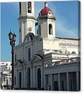 Catedral Mi Ciudad. Canvas Print