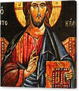 Christ The Pantocrator Icon II Canvas Print