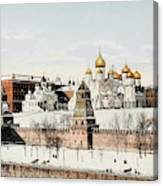 Kremlin  In Winter        Date 1908? Canvas Print