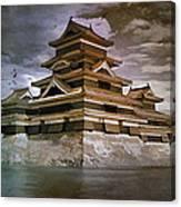Matsumoto Castle  Canvas Print