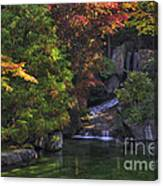 Nishinomiya Japanese Garden - Waterfall Canvas Print