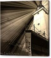 Ludington  Light House Michigan Canvas Print