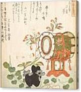 Aoi Plant Cherry Blossoms Drum And Eboshi Hat  Canvas Print