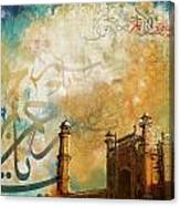 Badshahi Mosque Canvas Print