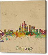 Beijing China Skyline Canvas Print
