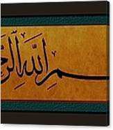 Bismillah-in The Name Of Allaah Canvas Print