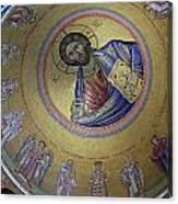 Catholicon Canvas Print