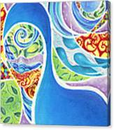 Celestial Separation Canvas Print