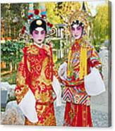 Children Dressed In Full Traditional Chinese Opera Costumes. Canvas Print