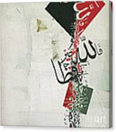 Contemporary Islamic Art 38 Canvas Print