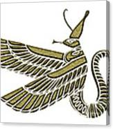 Dragon - Demon Of Ancient Egypt Canvas Print