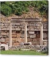 Ephesus Canvas Print