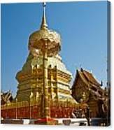 Golden Pagoda And Umbrella Wat Phrathat Doi Suthep Temple Canvas Print