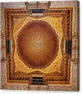 Hall Of Ambassadors In The Royal Alcazar Of Seville Canvas Print