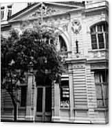 instituto superior de comercio eduardo frei montalva Santiago Chile Canvas Print