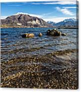 Lago Di Pusiano Canvas Print