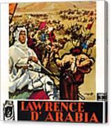 Lawrence Of Arabia, Aka Lawrence Canvas Print