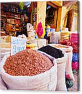 Market In Fes In Morocco Canvas Print