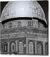 Jerusalem Mosaic Canvas Print