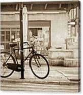 Old Bicycle Parking Canvas Print