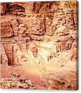 Petra Canvas Print