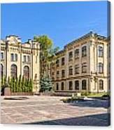 Polytechnic Institute Of Kiev Canvas Print