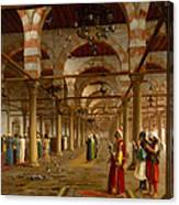 Prayer In The Mosque Canvas Print