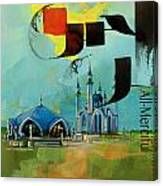 Qol Sharif Mosque Canvas Print