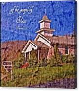 Romans 1 16 Canvas Print