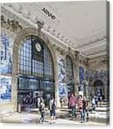 Sao Bento Railway Station Porto Portugal Canvas Print