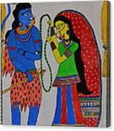 Shiv Parvati Canvas Print