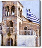 Small Greek Church Canvas Print